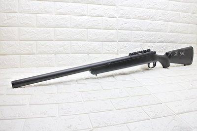 台南 武星級 HFC VSR11 狙擊槍 手拉 空氣槍 ( VSR10手拉狙擊槍BB槍BB彈玩具槍長槍步槍卡賓槍R6吃雞
