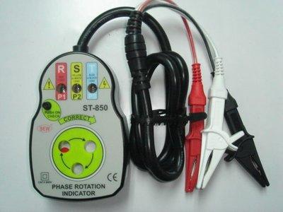 SEW ST-850 檢相計