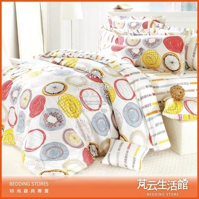 床包兩用被四件組《彩繪巴黎(橘)》美國棉標準雙人床包兩用被四件組【芃云生活館】