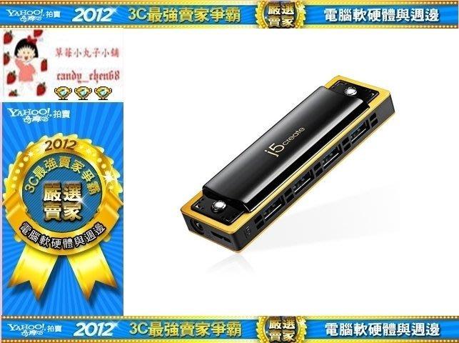 【35年連鎖老店】J5 JUH345 USB 3.0 4-Port 口琴式集線器有發票/1年保固/JUH345BE