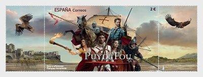2021年西班牙櫸木山大型遊樂園 Puy du Fou郵票