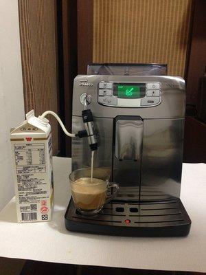 Philips Saeco 飛利浦 全自動咖啡機 義式咖啡機 全自動義式咖啡機 咖啡機  Intelia Class 二手