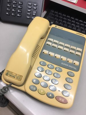 SD-7531S 東訊18鍵標準型 (SD-7531S)  出清3台1000