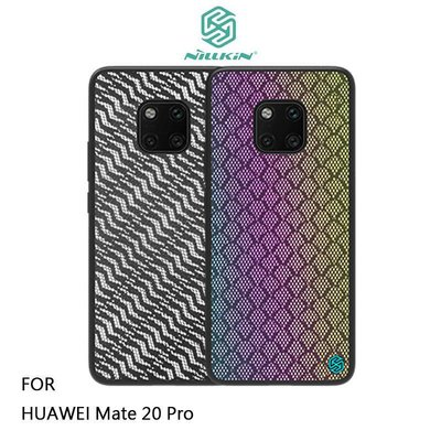 *Phone寶*NILLKIN HUAWEI Mate 20 Pro 光彩漸變反光殼 保護殼 手機殼 幾何圖案