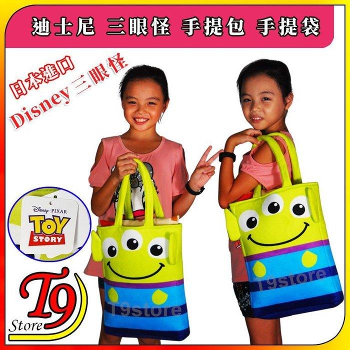 【T9store】日本進口 Disney (迪士尼) 三眼怪手提包 手提袋
