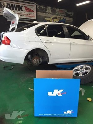 JK Racing 避震器 《道路版》BMW E90 320i 高低軟硬可調 保固一年