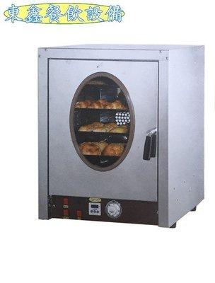 ~~東鑫餐飲設備~~ 全新 多功能烘培烤箱 / 熱風循環烘培烤箱 / 液晶顯示烘培烤箱