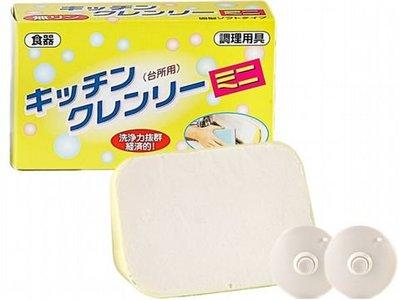 日本 無磷洗碗皂 350g 吸盤式【小7美妝】