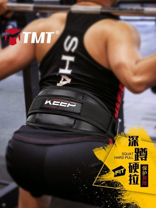 奇奇店#TMT健身腰帶護腰帶深蹲硬拉男運動裝備舉重訓練束腰帶收腹女護具