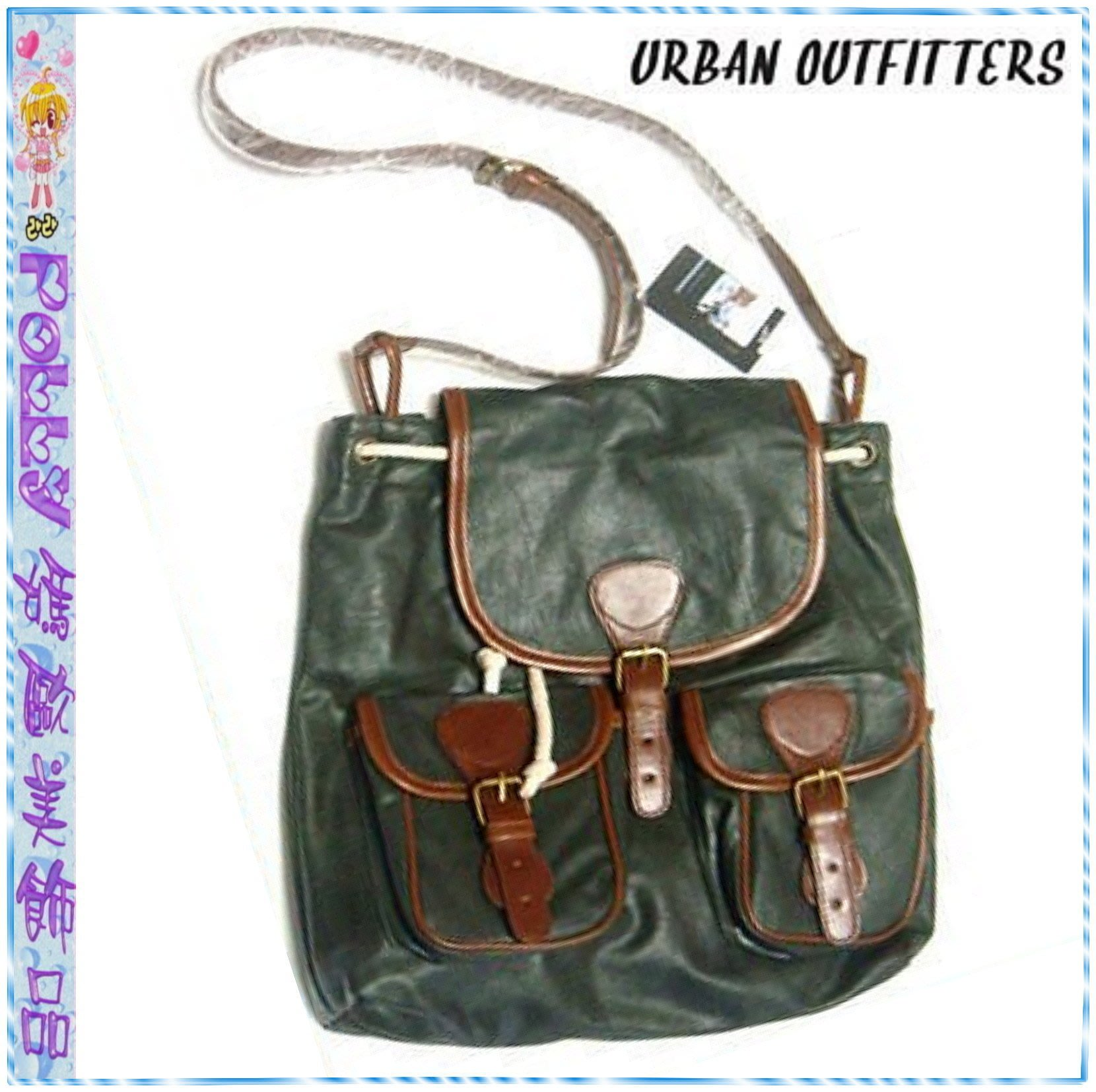 ☆POLLY媽☆Urban outfitters COOPERATIVE棕色滾邊軍綠色皮質水桶斜背包£42