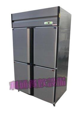 《利通餐飲設備》4門冰箱-風冷 (上凍下藏) 四門冰箱冷凍庫 全430# 冷凍櫃 冰櫃