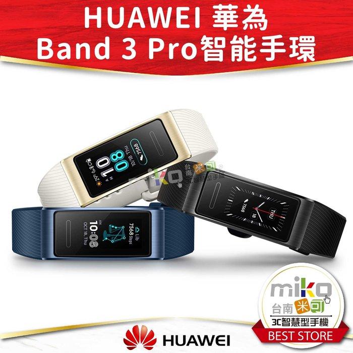 【仁德MIKO米可手機館】華為 HUAWEI Band 3 Pro 智能手環 運動手錶 心律偵測 健康偵測 防水