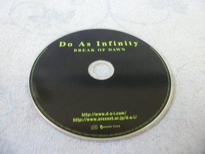紫色小館37-3--------DO AS Infinity