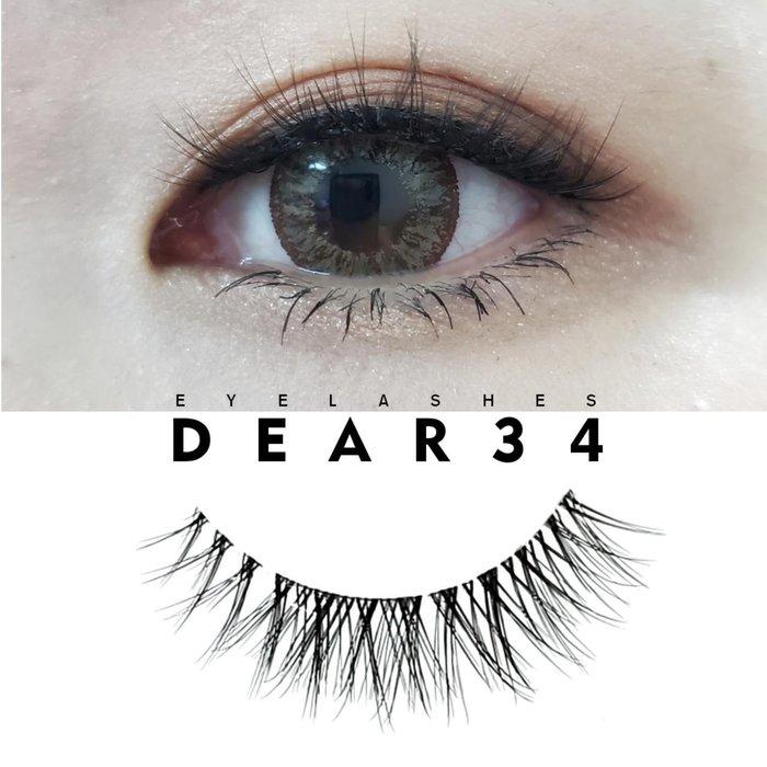 《Dear34》3D立體款S013透明扁梗眼中長自然凌亂交叉 一盒三對價