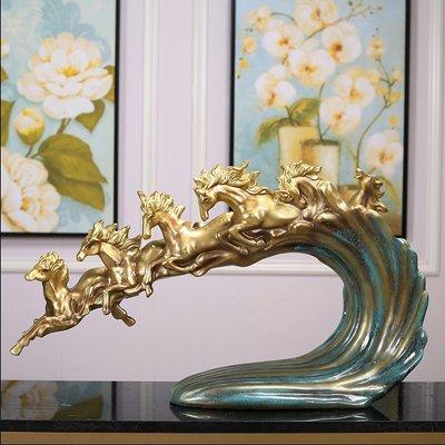 〖洋碼頭〗現代簡約招財馬擺件 辦公室辦公桌書櫃馬到成功工藝品藝術裝飾品 hbs256