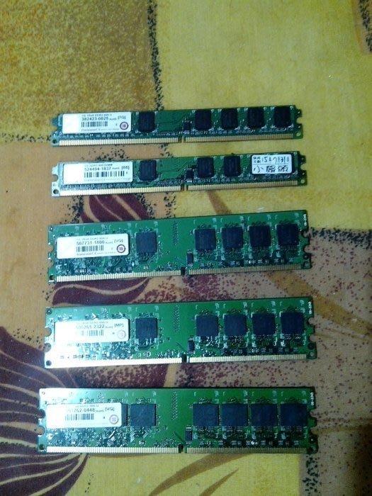 紅砂工作室^^創見DDR2記憶體1G