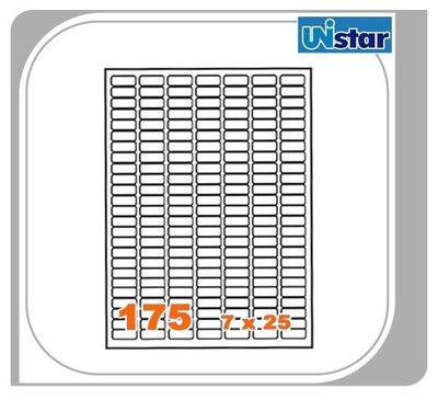 【量販5盒】 裕德 電腦標籤  175格 US1127 型號可任選 三用標籤 列印標籤 信封 貼紙