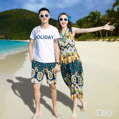 波西米亞洋裝 情侶海邊度假旅行沙灘裙三亞連身裙長裙仙女裙情侶款 DJ8268『易購3c館』