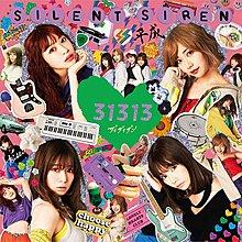 特價預購 SILENT SIREN ORIGINAL 第6張專輯 31313 (日版通常盤CD) 最新2019 航空版
