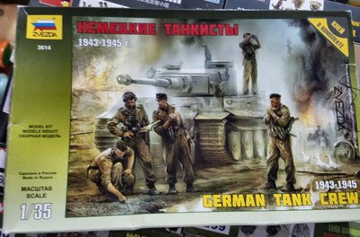 Zvezda-紅星-3614-WW2-German Tank Crew - 加拍費3元-M-250
