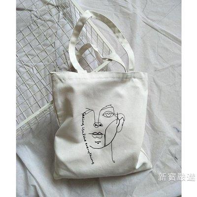 斜背包 側背包 帆布包女單肩日學生書包購物袋簡約清新