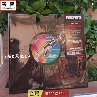 現貨 Pink Floyd  Wish You Were Here LP 無法用言語描述天碟 唱片 cd LP【善智】