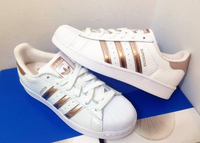 【美國鞋校】現貨 Adidas Original Superstar BB1428 白玫瑰金 女鞋sz10(27CM)