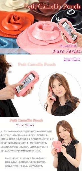 日本優雅山茶花款智慧型手機專用手機套/手機袋/手機殼 iPhone5S/GALAXY/Xperia/Zenfone等等~現貨