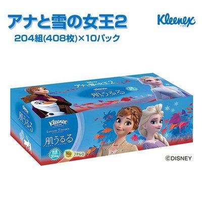 【JPGO】日本製 舒潔 迪士尼Disney 冰雪奇緣2限定包裝 盒裝抽取式面紙/衛生紙 204抽#456