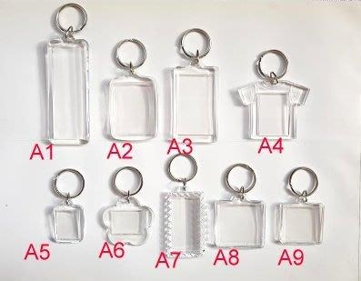 台灣精品!!我最便宜!!!手工藝DIY˙空白正方形˙長方形壓克力鑰匙圈˙放押花˙相片