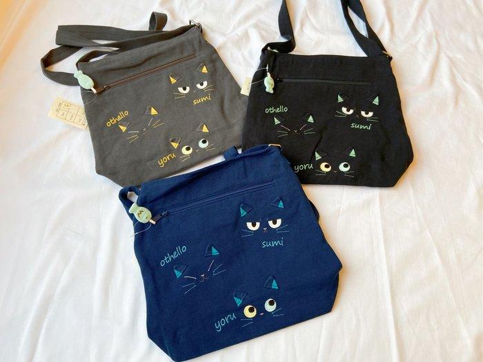 日本卡拉貓~隱形貓咪斜背包