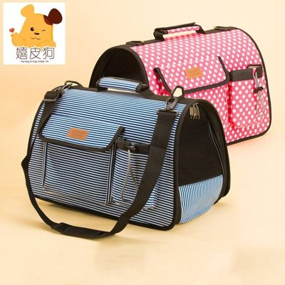 寵物包外出便攜狗包泰迪背包提包貓包旅行狗包包貓咪籠子狗狗用品  WD    全館免運