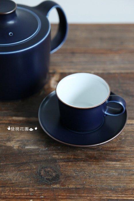發現花園 日本選物 ~日本製 白山陶器 ONEST  靛藍 咖啡杯盤組