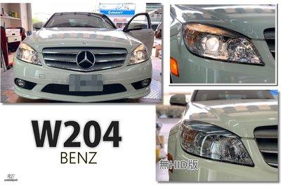小傑車燈精品-- 賓士 W204 07 09 08 10 年C200 C300 C220 原廠型 非HID版 大燈 頭燈