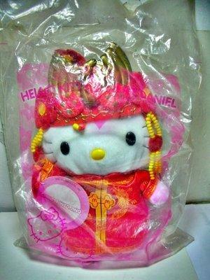 A.(企業寶寶玩偶娃娃)全新未拆封2000年麥當勞發行Hello Kitty凱蒂貓京城之戀-絨布娃娃!