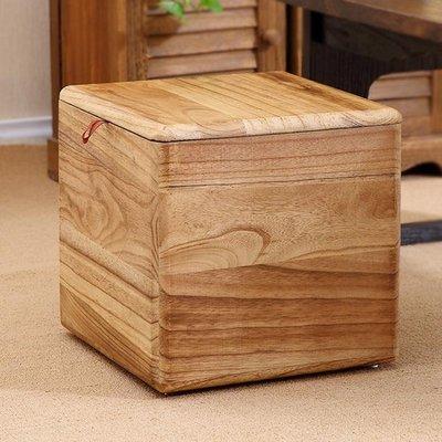 多功能收納凳子儲物凳可坐成人實木史努比雜物收納整理箱創意換鞋凳WY