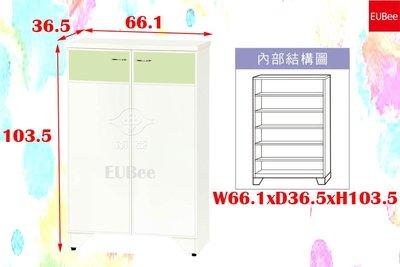 【優彼塑鋼】繽紛系列2.2尺對開門鞋櫃/收納櫃/置物櫃/防水防蛀蟲/南亞塑鋼(CRB31)