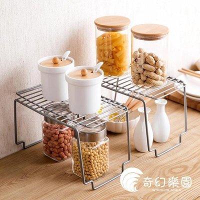 [免運]置物架-置物架子可疊加免釘免打孔廚房調料品收納架桌面儲物架整理架—印象良品