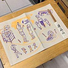 全新 印花樂藝術設計 美味相伴餐墊組 附竹筷 台灣製造