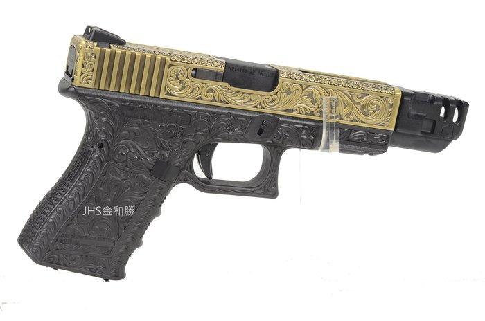 JHS((金和勝 生存遊戲專賣))WE G19 A 槍口抑制器 3763 (不含槍)
