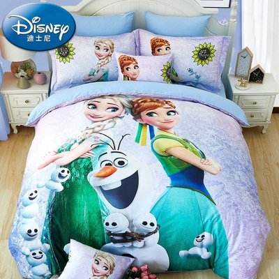 【王哥】新款卡通 可愛 Frozen 3D 冰雪奇緣 快樂寶貝 活性純棉  成套床包組 床單組 床罩組 四件套 四件組WG-11441144