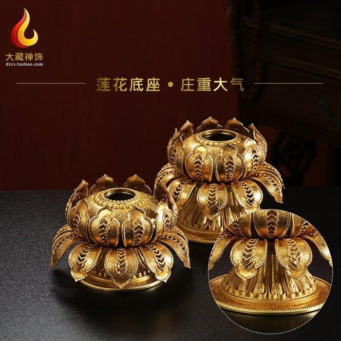優品佛系☼精美純銅雕花手搖轉經輪底座蓮花座藏傳佛教用品密宗法器大小號