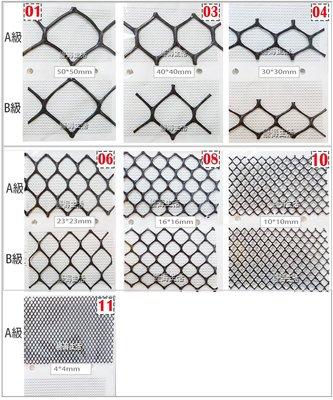 【綠海生活】塑鋼網 A級 5尺 長度:100尺 萬年網 黑網  塑膠網 萬用網 圍籬網 籬笆網 網子