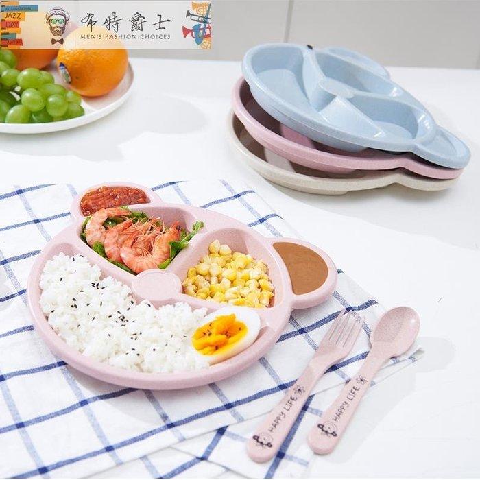 兒童餐具 小麥秸稈寶寶卡通小熊碗勺水杯分隔餐盤餐具五件套兒童訓練分餐盤【樂購大賣家】