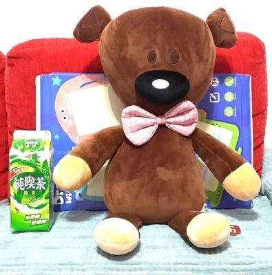 Mr. Bean Teddy Bear Large Plush Toy Giant Stuffed Soft Doll