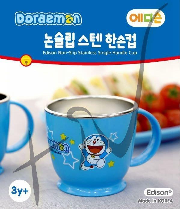 [佳恩現貨][Edison] 多拉A夢 不鏽鋼 水杯 #308425 小叮噹 系列