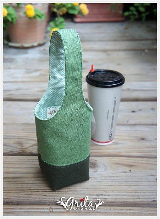 ♥grita's handmade♥手作環保飲料提袋/手搖杯/環保杯袋/隨身提包/帆布包—草綠+墨綠雙色(預購)
