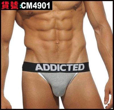 【CoolMan】男士露臀鏤空純棉雙丁褲 低腰性感提臀 gay T褲內褲 貨號:CM4901-4903