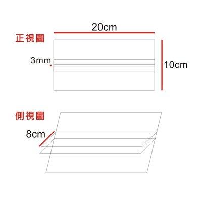 訂製品 10mm壓克力板 擋板 壓克力座