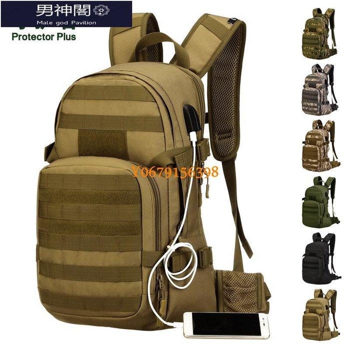 ☜男神閣☞25L騎行運動背包 USB充電雙肩包 音樂背包 2.5升水袋包戰術雙肩包